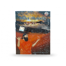 BHAKTI GEETANJALI VOL 6 HINDI AUDIO CD
