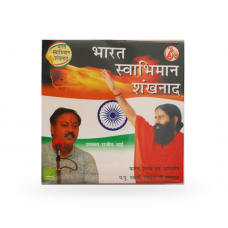 BHARAT SWABHIMAN SHANKHNAD HINDI MP3
