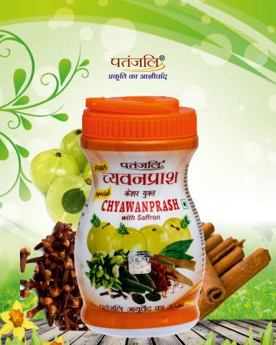 Chyanprash-250-g.jpg