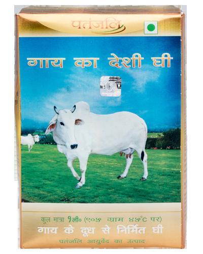 COW'S GHEE 1 LTR