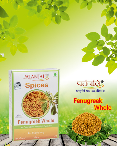 Fenugreek-Whole-Spices-1.jpg