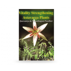 VITALITY STRENGTHING ASTAVARGA PLANTS ENGLISH