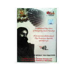 YOG SCIENCE SAPTAHIK YOGACHARHA ENGLISH HINDI DVD.png