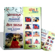 YOG VIGYAN PRANAYAM and YOG AASAN SET OF 2 VCD HINDI.jpg