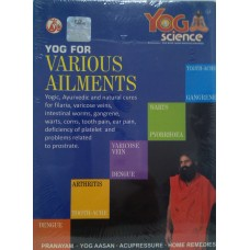YOG VIGYAN VARIOUS AILMENTS ENGLISH VCD