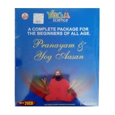 YOG SCIENCE PRANAYAM AND YOG AASAN SET OF 2 ENGLISH VCD