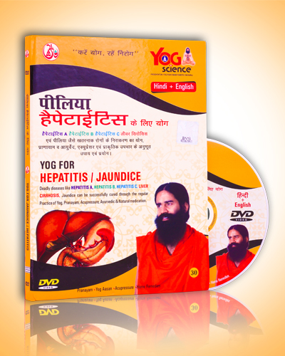 YogForHEPATITISJAUNDICEDVDENGLISHHINDI.jpg