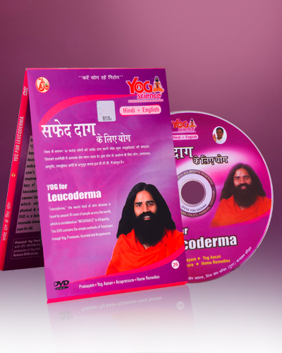 YOG FOR LEUCODERMA HINDI/ENGLISH DVD