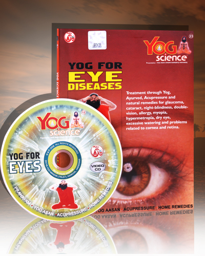 YOG FOR EYE DISEASES HINDI/ENGLISH DVD