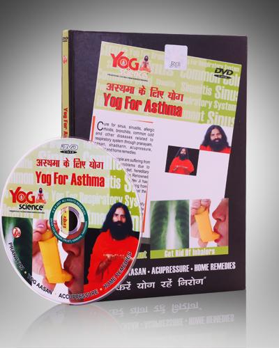 YOG FOR ASTHAMA HINDI/ENGLISH DVD