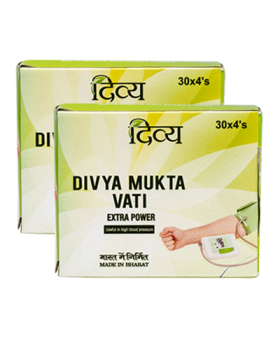MUKTA VATI EXTRA POWER  (PACK OF 2)