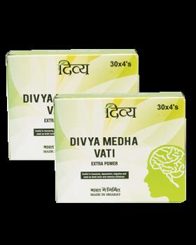 DIVYA MEDHA VATI-EXTRA POWER (Pack of 2)