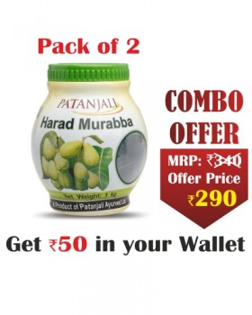 Combo- Patanjali Harad Murabba 1 Kg(Pack of 2) -Rs 50 Off