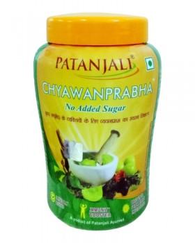 Patanjali Chyawanprabha (Sugar Free)